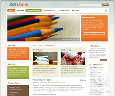 JoomlaShine Dome - Шаблон для Joomla 1.5