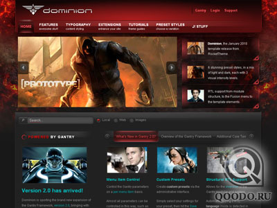 RT Dominion v1.5.4 - Шаблон для Joomla 1.5